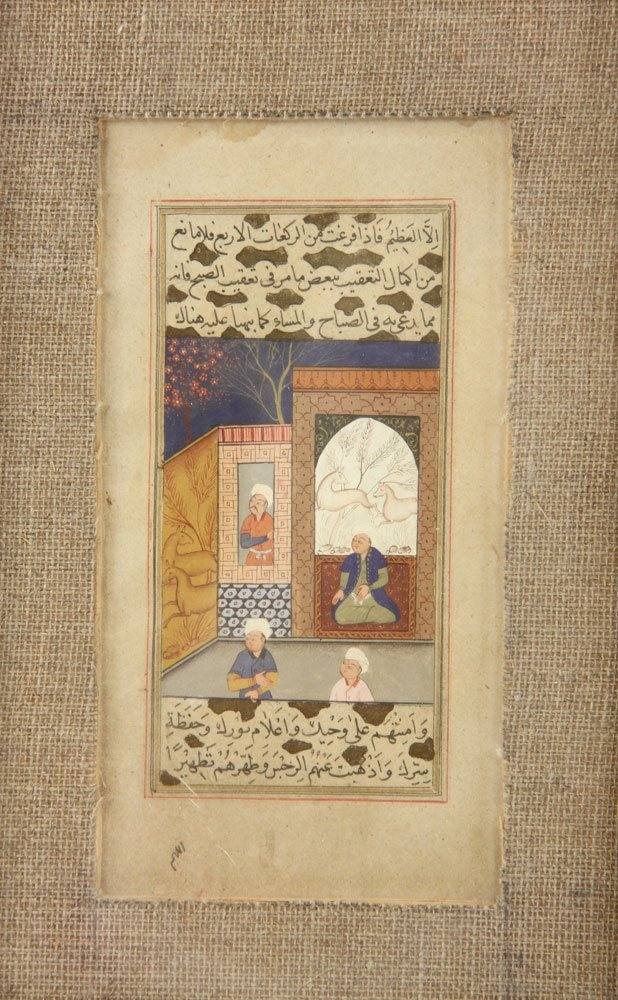 Two Persian Painted Manuscript Pages - 3