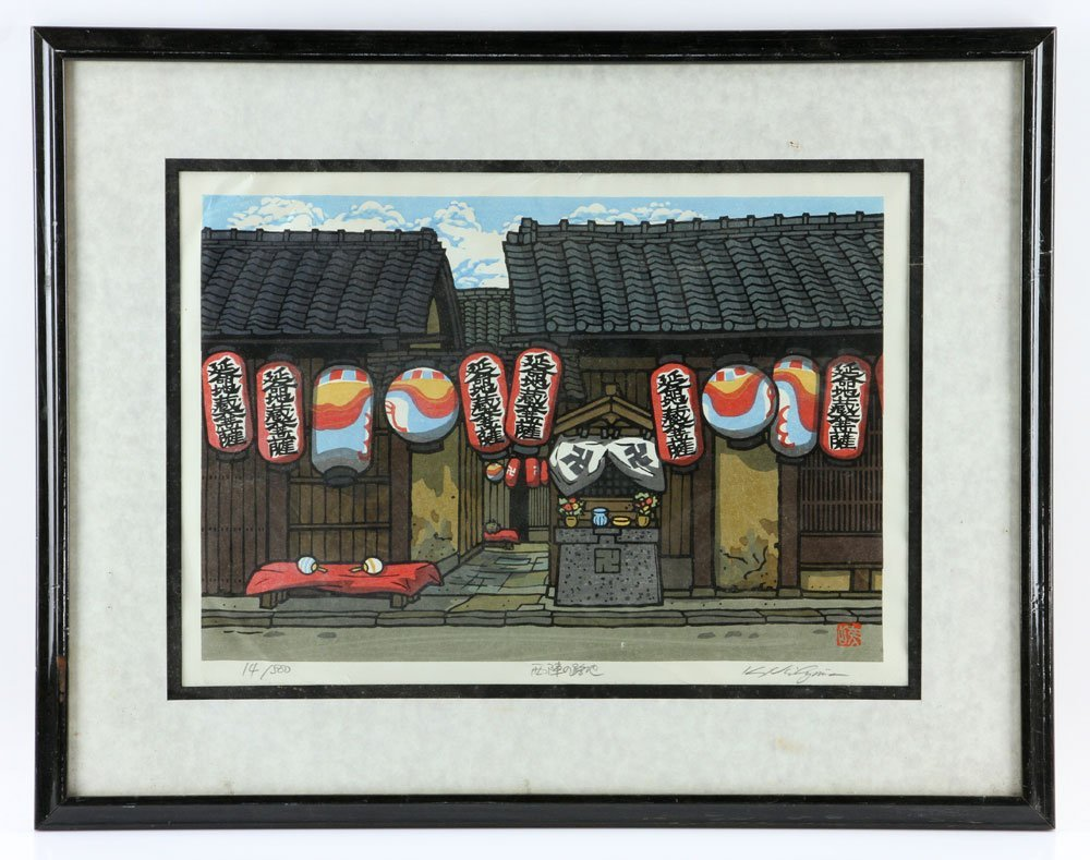 Two Japanese Woodblock Prints - 3
