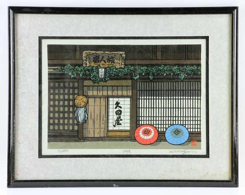 Two Japanese Woodblock Prints - 4