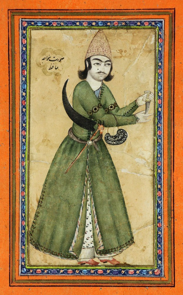 Pr. 18th C. Middle-Eastern Watercolor Paintings - 3