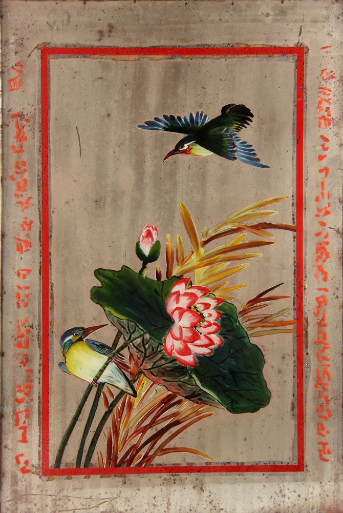 Two Chinese Reverse Paintings on Mirrors - 6