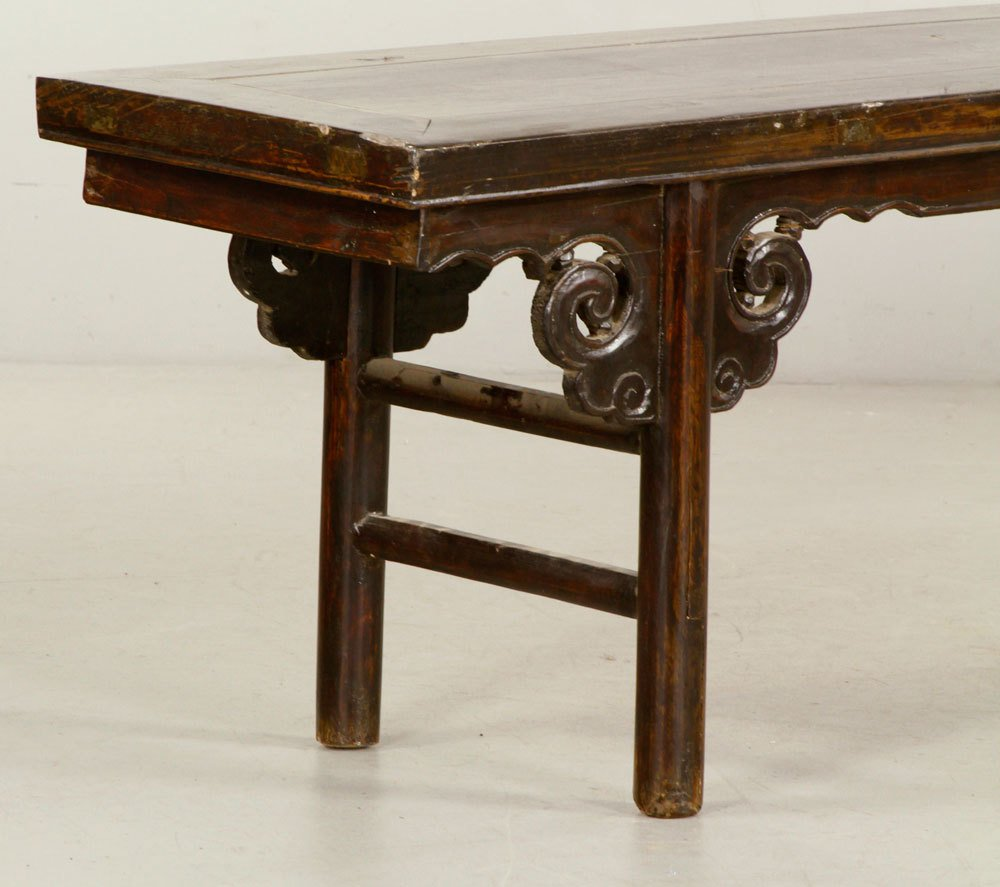 Chinese Low Altar Table - 2