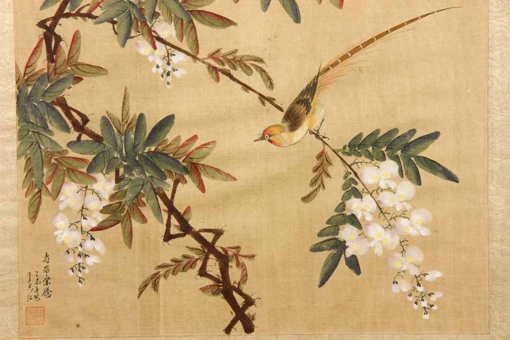 Chinese Watercolor on Silk - 2