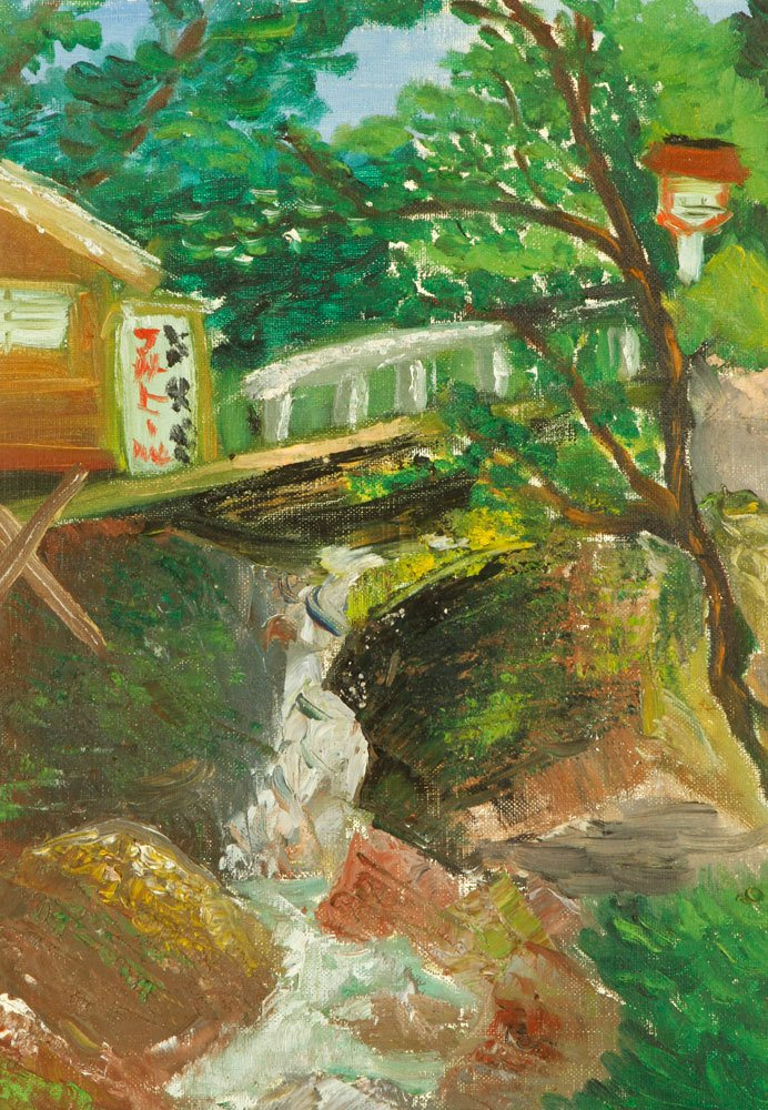 Japanese School, Stream and Hut, Oil on Canvas - 2