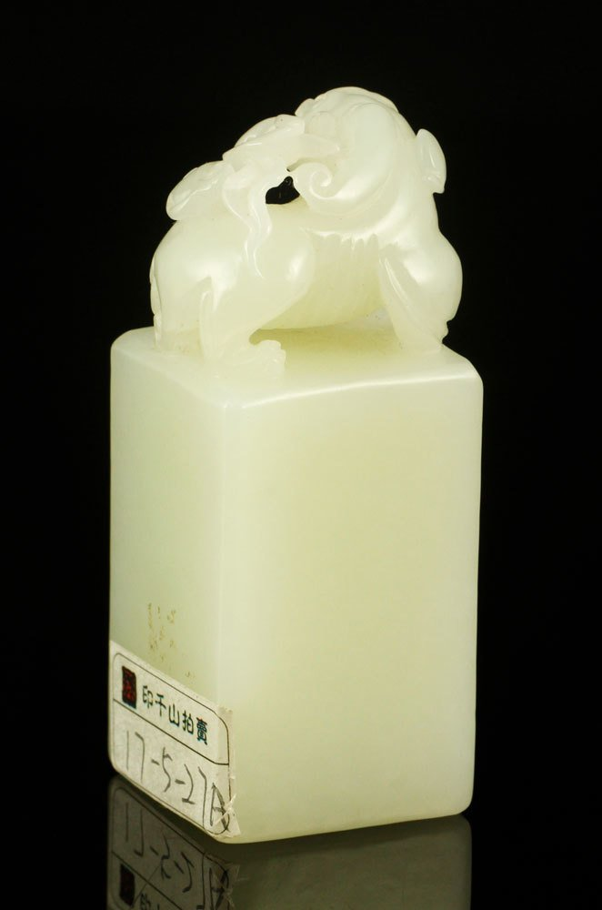 Chinese Carved White Jade Seal - 4