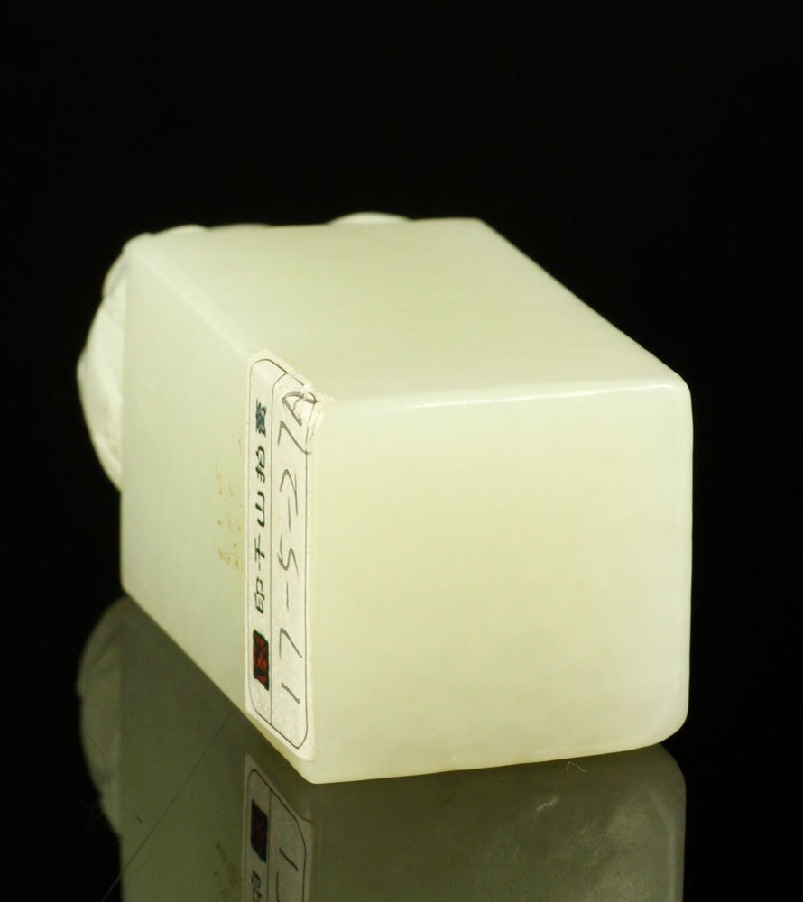 Chinese Carved White Jade Seal - 5