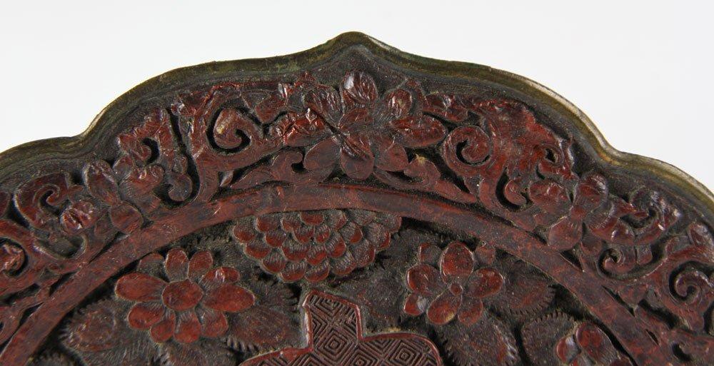 Chinese Cinnabar Plate - 4