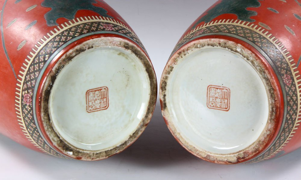 Two Chinese Vases - 4