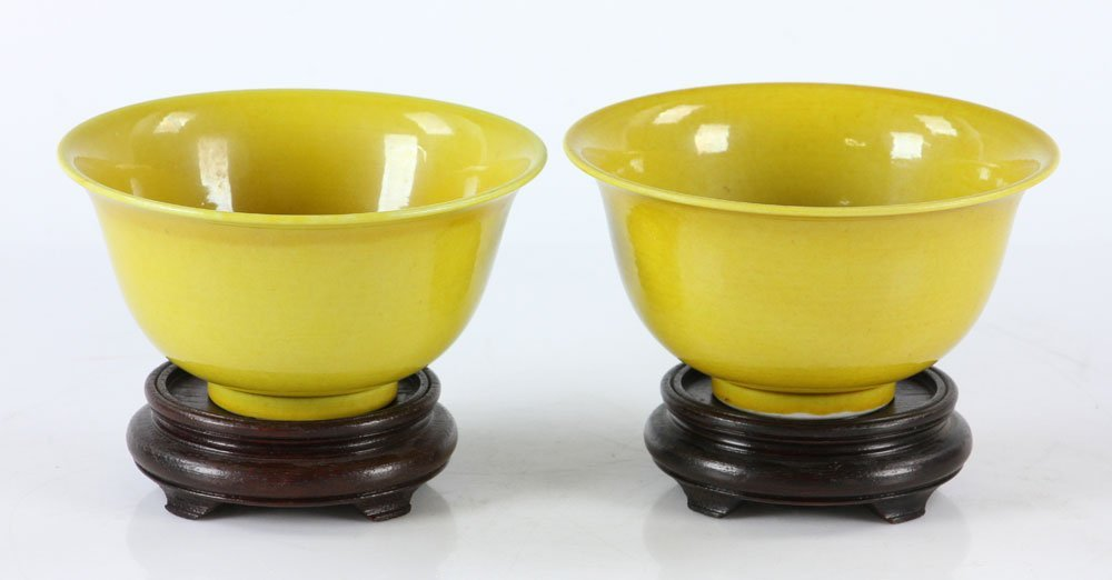 Near Pr. Antique Chinese Yellow Rice Bowls