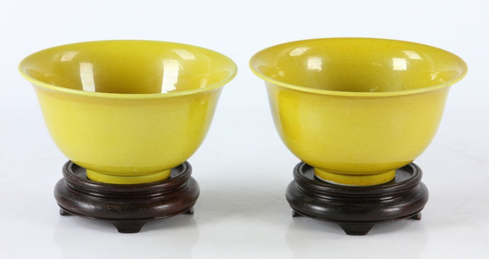 Near Pr. Antique Chinese Yellow Rice Bowls - 2