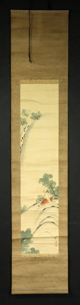 Four Japanese Scroll Paintings - 2