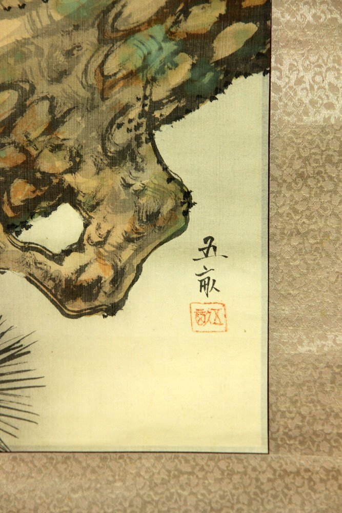 Four Japanese Scroll Paintings - 8