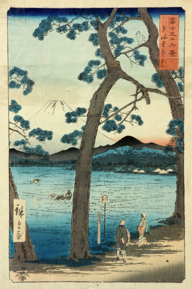 Four Japanese Woodblock Prints - 5