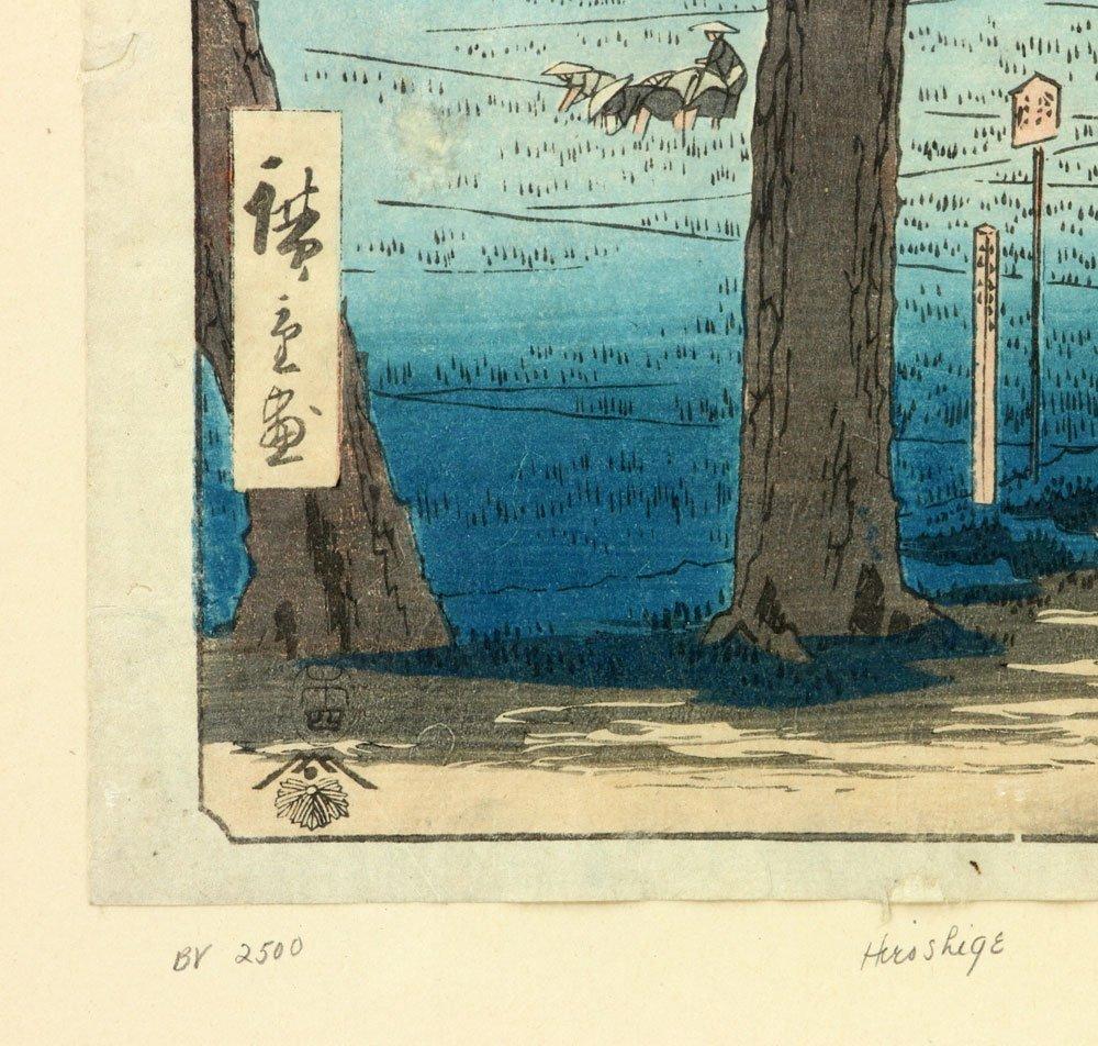 Four Japanese Woodblock Prints - 6
