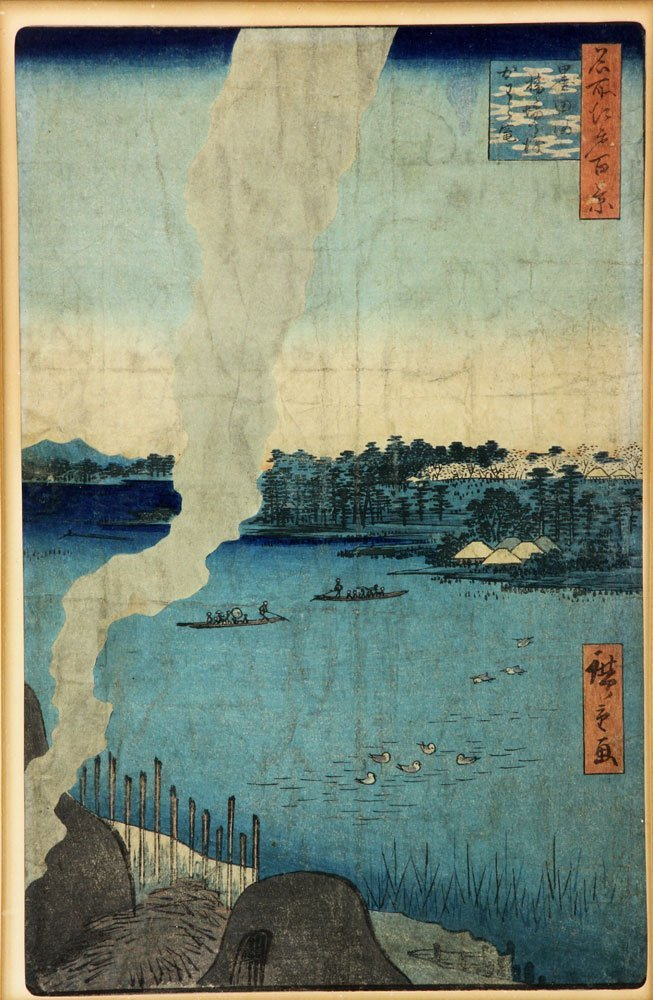 Four Japanese Woodblock Prints - 8