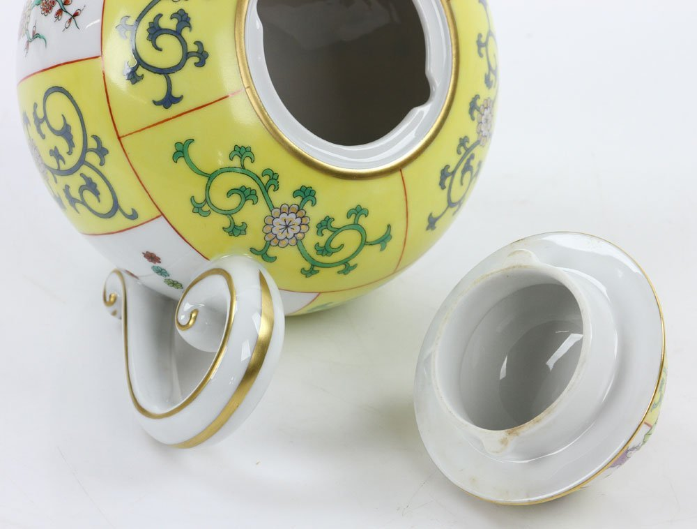 """Herend """"Yellow Dynasty"""" Tea Service - 10"""