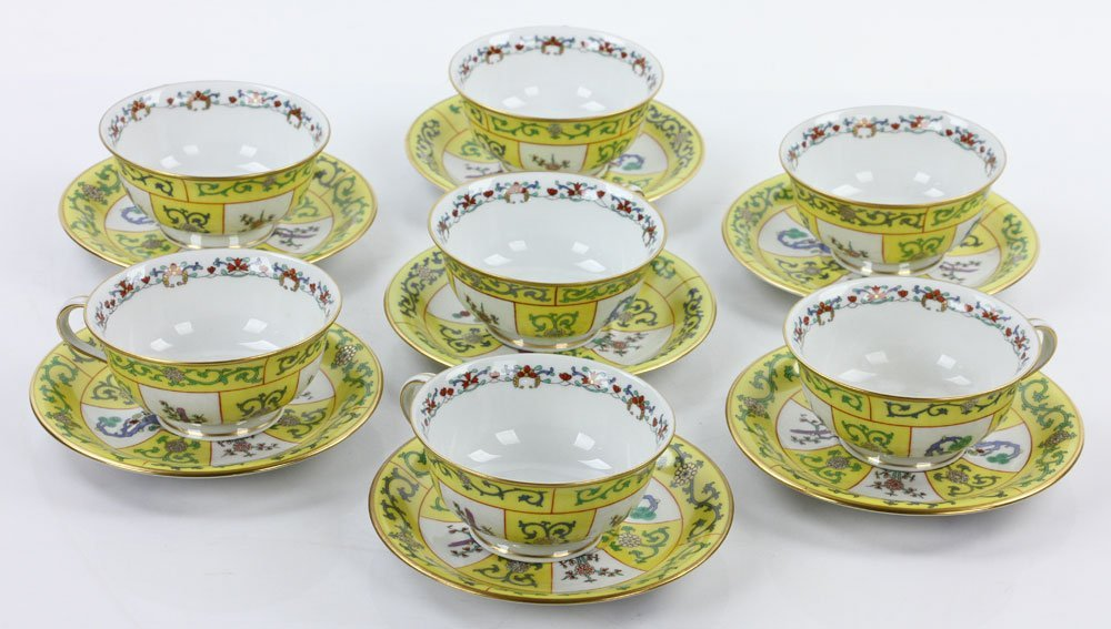 """Herend """"Yellow Dynasty"""" Tea Service - 3"""