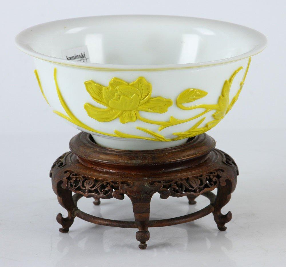 Chinese Peking Glass Yellow Bowl - 3