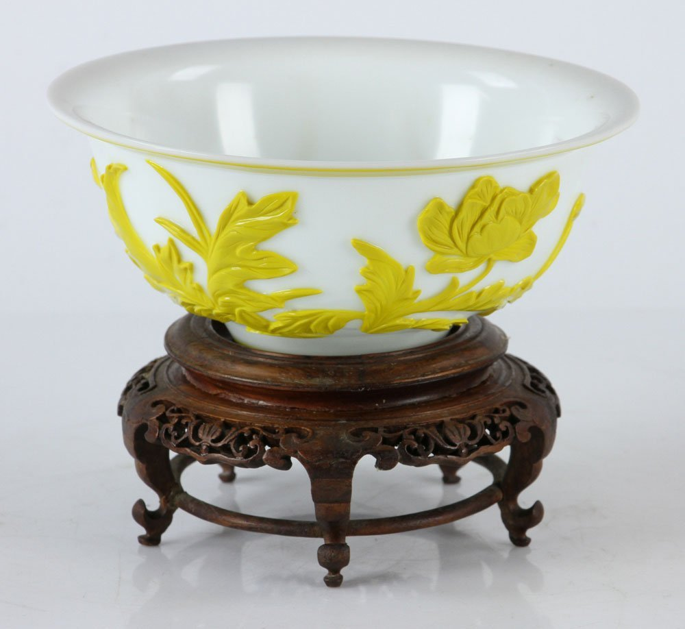 Chinese Peking Glass Yellow Bowl - 4