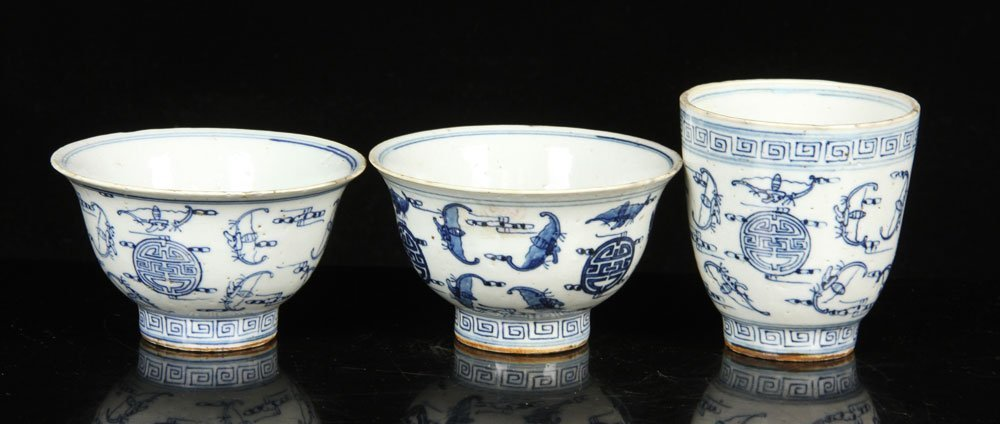Three Chinese Blue and White Cups with Saucers - 4
