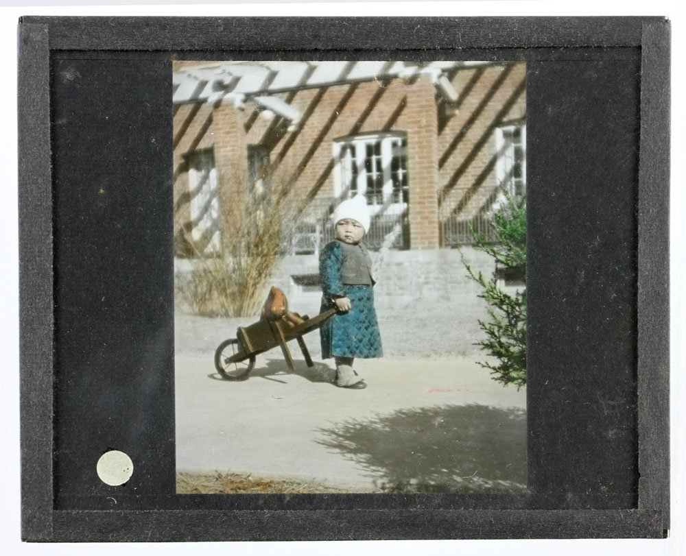 Rare Collection of Chinese Glass Slides - 4
