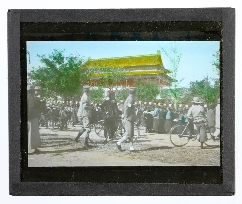 Rare Collection of Chinese Glass Slides - 5