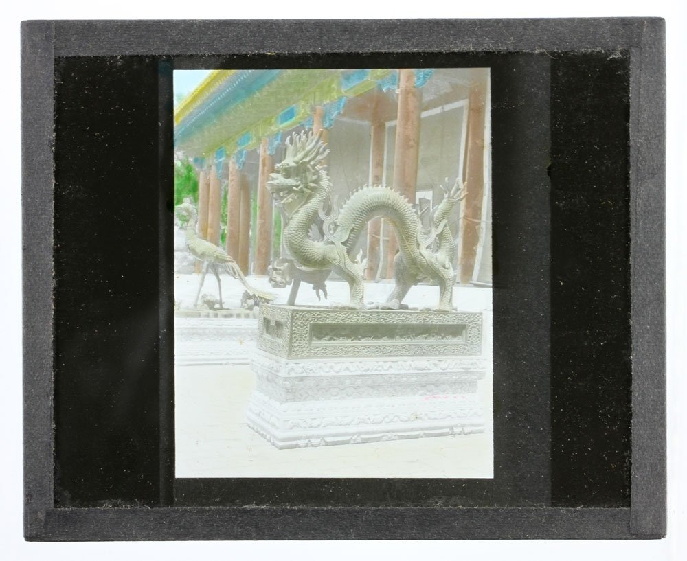 Rare Collection of Chinese Glass Slides - 6