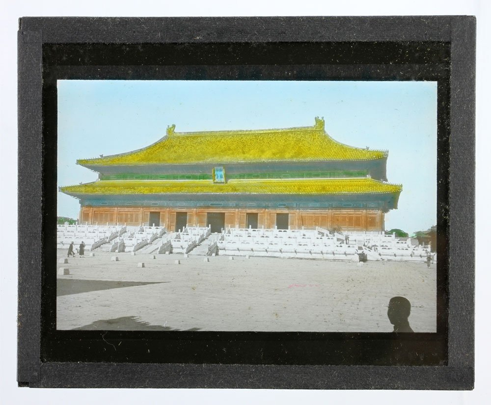 Rare Collection of Chinese Glass Slides - 9