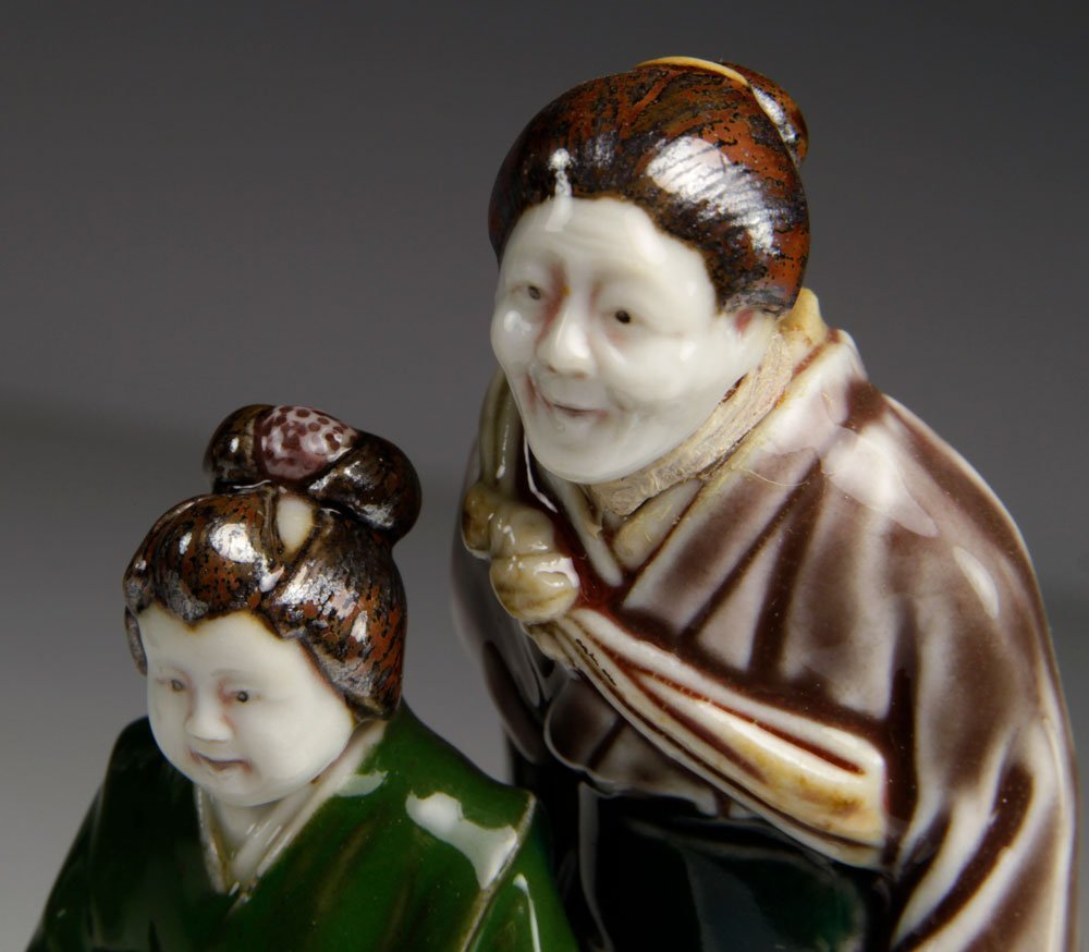 Three Japanese Porcelain Figures - 4