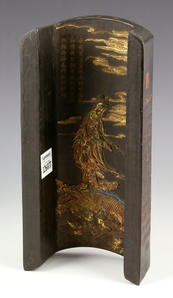 19th C. Chinese Carved Ink Stand - 5