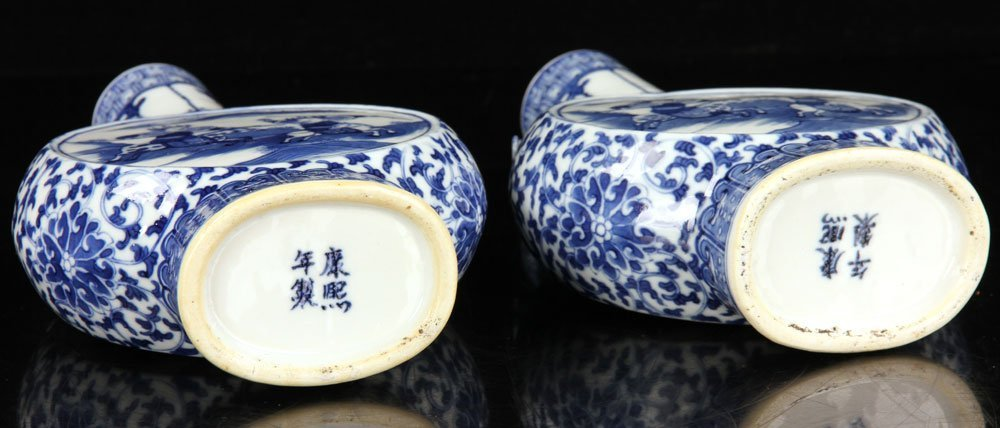 Pr. Blue and White Vases - 4