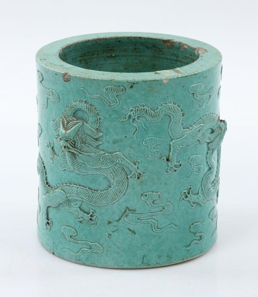 Chinese Porcelain Brush Holder - 3