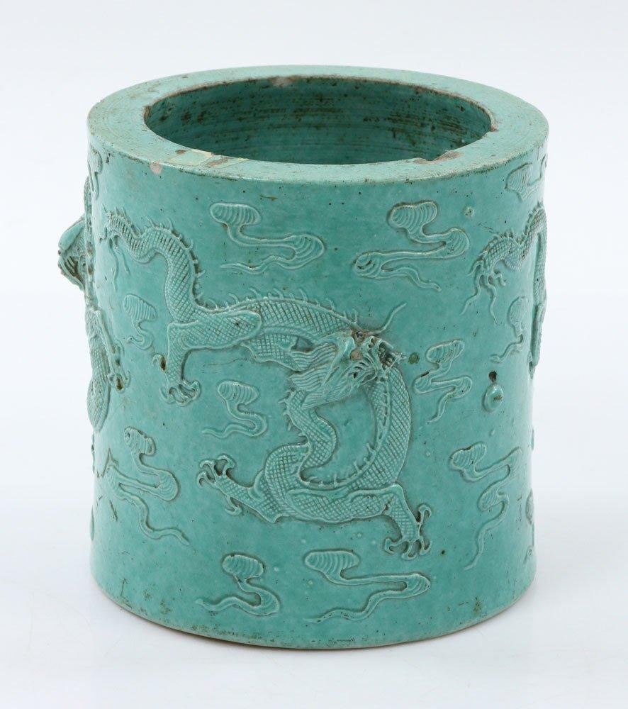 Chinese Porcelain Brush Holder - 4