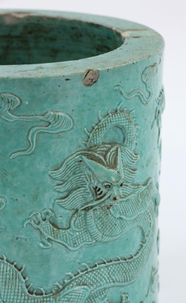 Chinese Porcelain Brush Holder - 9
