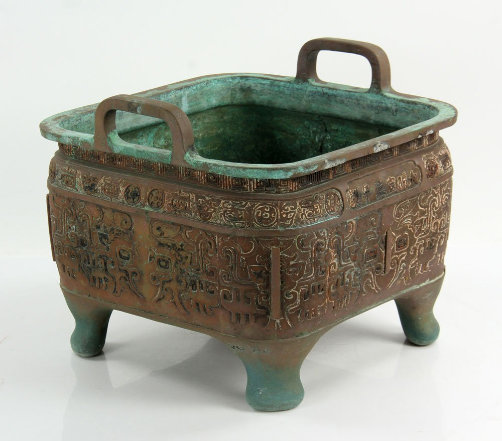Chinese Bronze Planter with Handles - 2