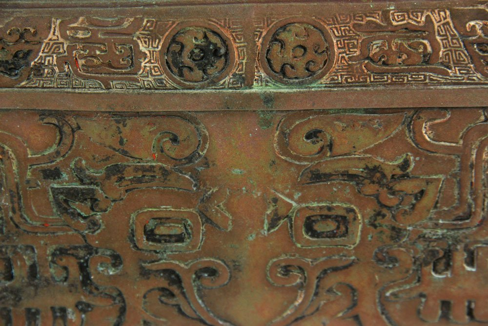 Chinese Bronze Planter with Handles - 6