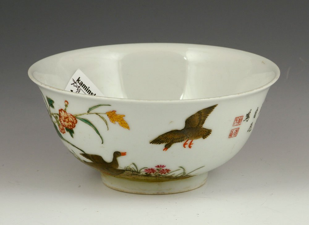 Chinese Famille Rose Porcelain Bowl - 2