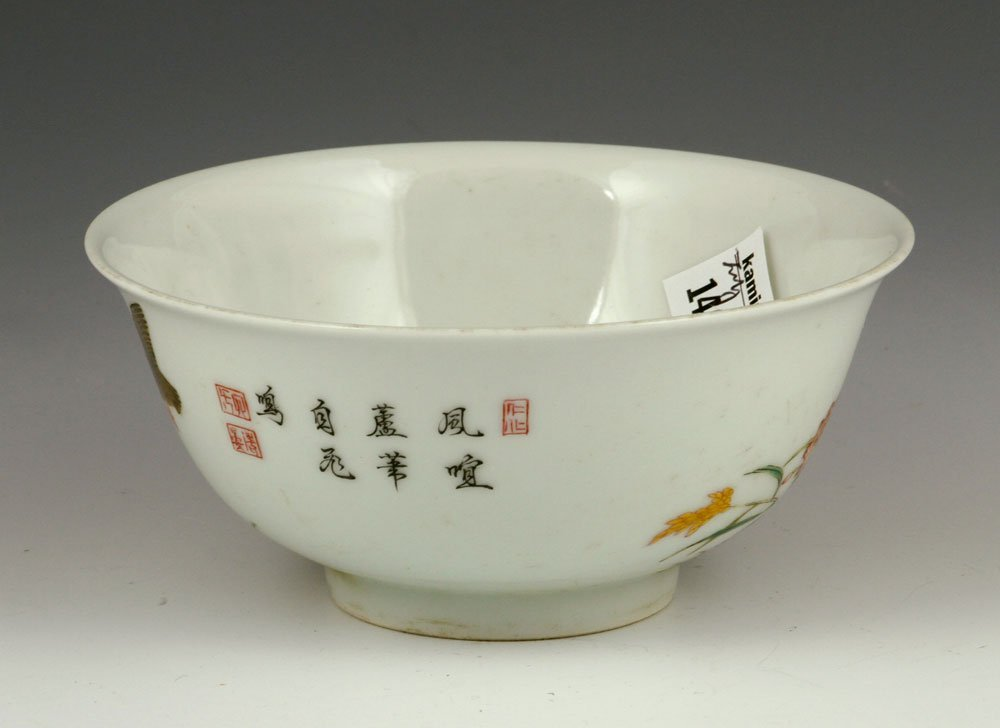 Chinese Famille Rose Porcelain Bowl - 3