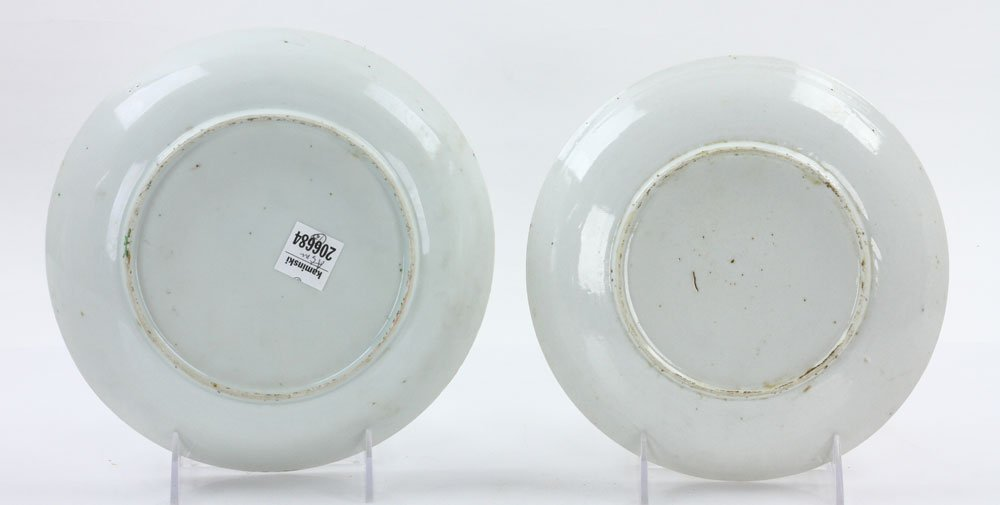 Ten Chinese Porcelain Items - 3