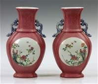 Pr Chinese Famille Rose Porcelain Vases