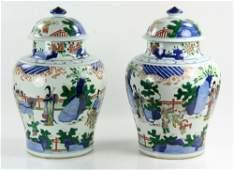 Pr Chinese Kangxi Period Famille Rose Temple Jars
