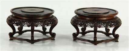 Pr. 19th C. Chinese Carved Teakwood Stands