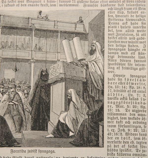 1030: Large family bible, Philadelphia 1890, German, de - 4