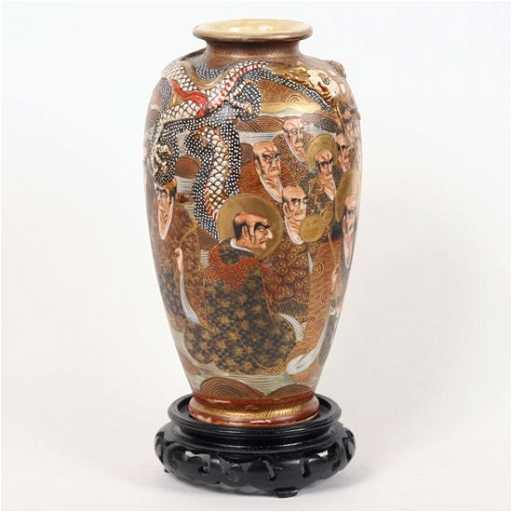 275 Satsuma Porcelain Vase Japanese Imperial Stamp