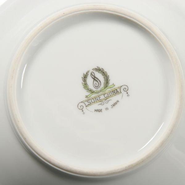1243: 83 piece porcelain dinner set, Sone China, Japan, - 2