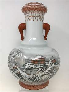 Chinese Famille Rose & Grisaille Winter Landscape Vase