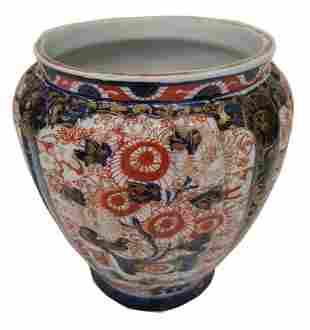 CHINESE IMARI PATTERN VASEPorcelain vase, Tao Kuang