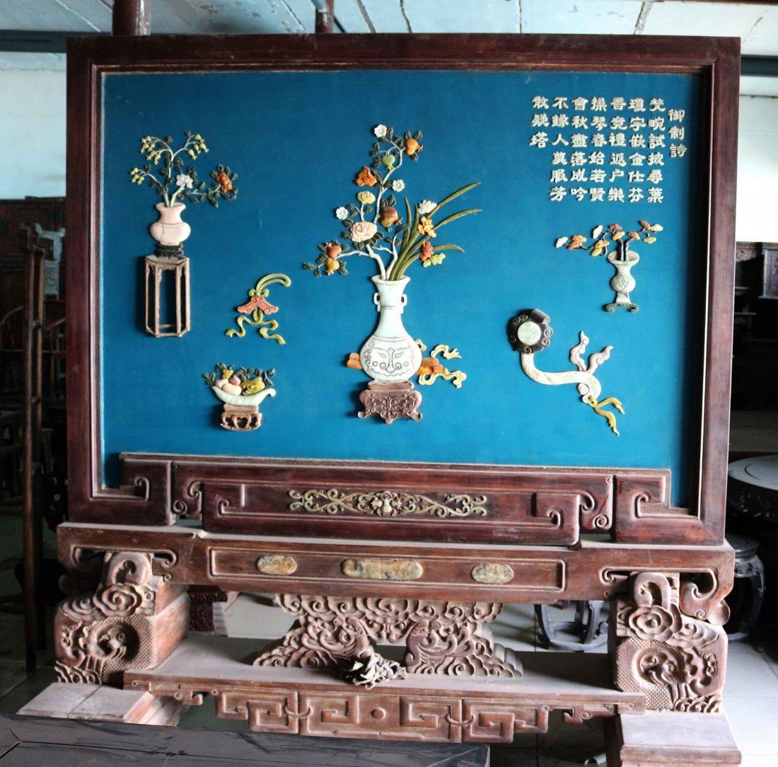 Qing Dynasty big leaf sandalwood inlaid  big screen