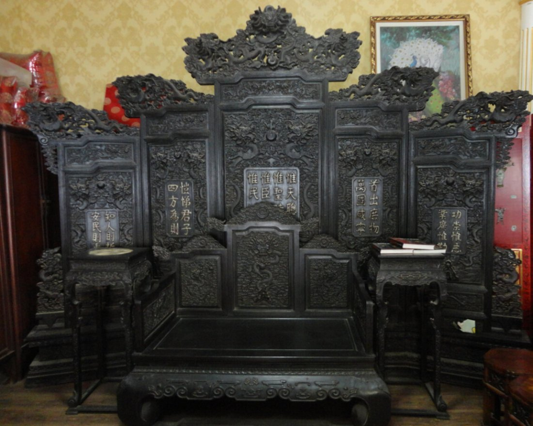 Qing Rosewood extremely heavy work big screen throne