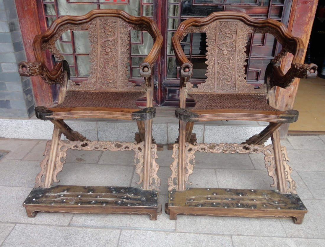 Huanghuali Carving Faucet Chair Set